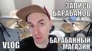 Максимилиан Максоцкий фотография #19