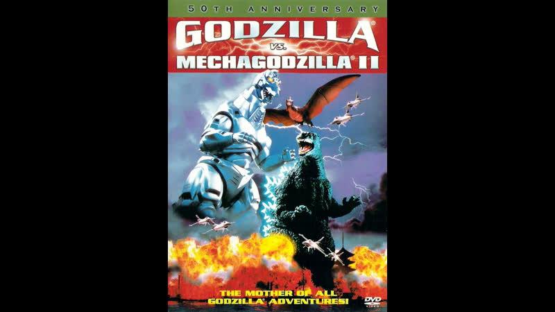 Легенда о динозавре 2 Василий Горчаков