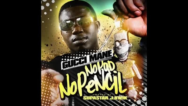 Baby D Ft. Gucci Mane Shawty Lo - So Icey