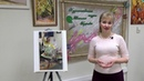 Канал для начинающих художников. Обучающие и мотивирующие видео по живописи маслом.