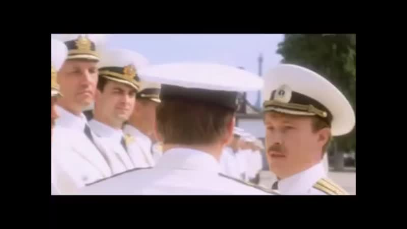 Прощание Славянки Янычар прощается с укропами Эпизод фильма 72 метра 2004 го