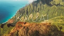 Kauai, Hawaii - We're Engaged!