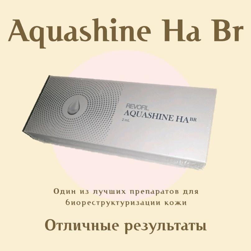 Препараты для биореструктуризации кожи с пролонгированным действием — Аквашайн НА и Аквашайн НА БР, изображение №3