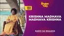 191 - Krishna Madhava Madhava Krishna | Radio Sai Bhajans
