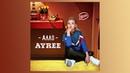 Ayree - Allo (Audio)