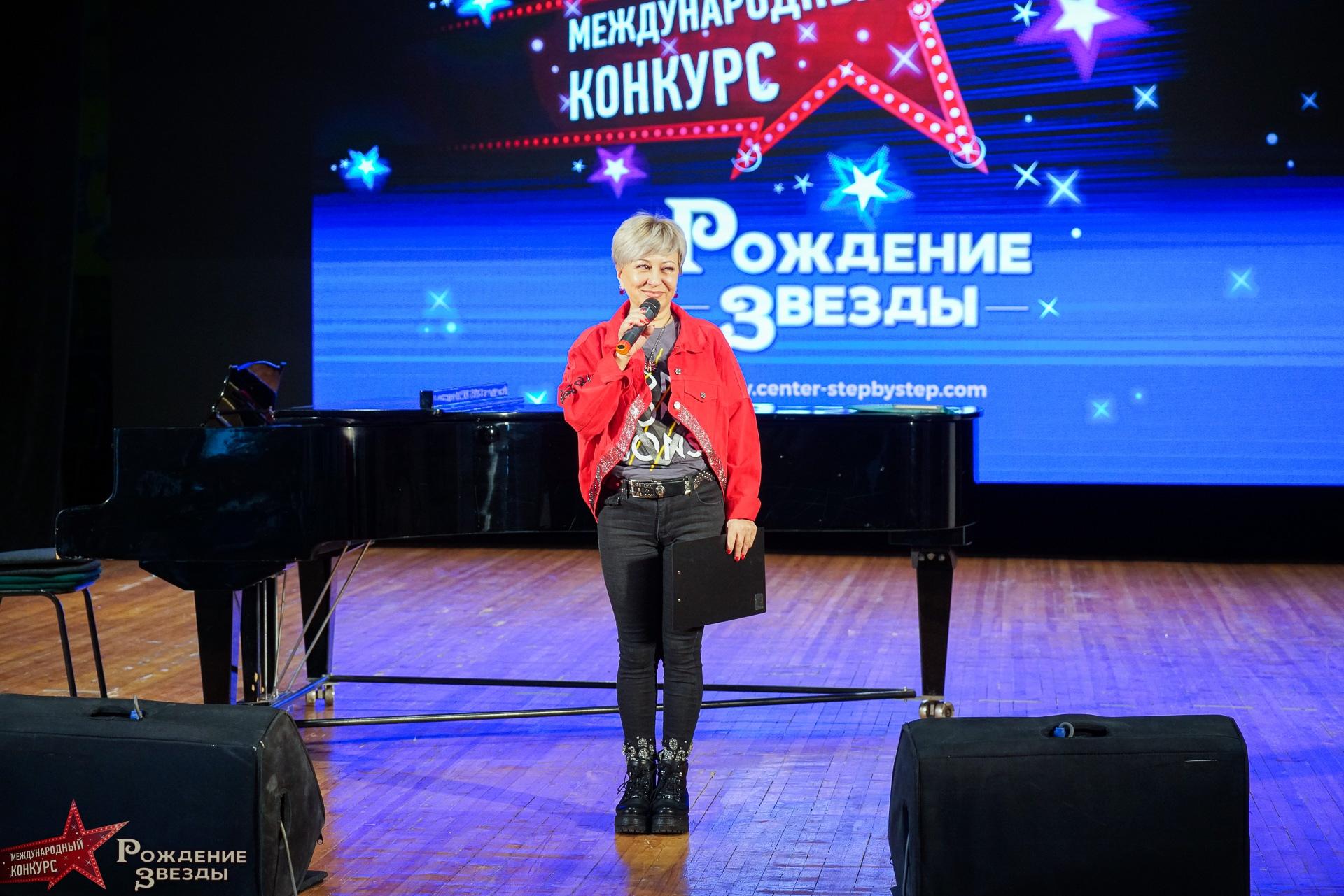 фото с конкурса Рождение звезды