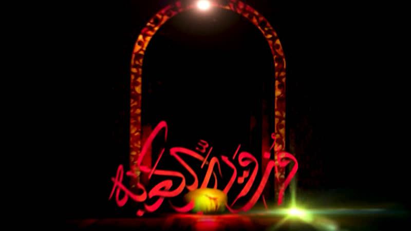 Agha Sheikh Mirza Husain Sabiri 1441 Ramazan 21 = 2020 05 14 Majlis Shahdat E Imam Ali As