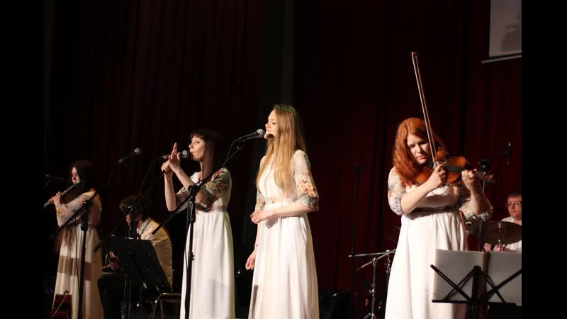 Юбилейный концерт 10 лет под знаком Луны
