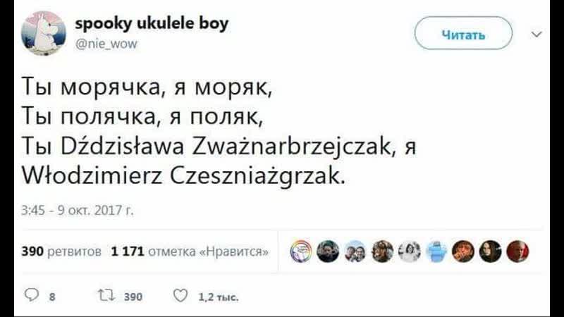 9.5.2000🎸Олег Газманов Офицеры🎹Дмитрий Михайлович Петров☦🎶♪♬🎵старое НТВ♾