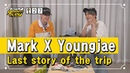 [GOT7 Golden key ep.27] Mark X Youngjae Last story of the trip(마크X영재, 여행의 마지막이야기)
