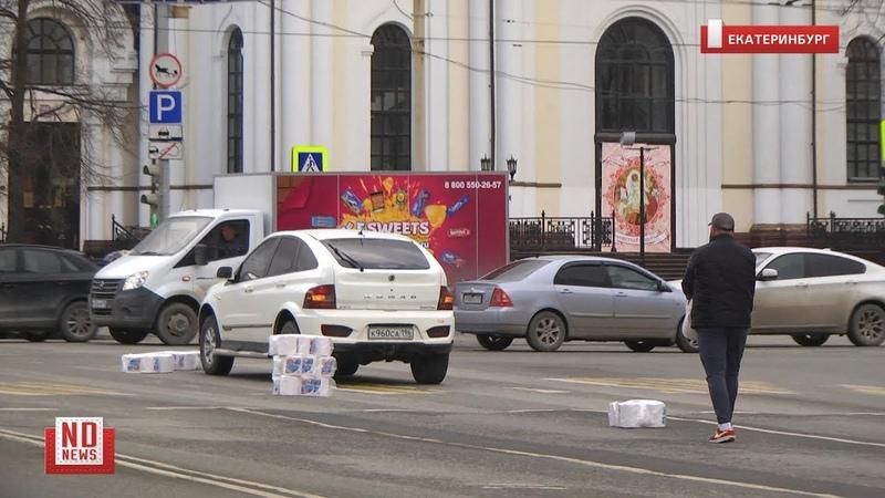 Грузовик рассыпал рулоны полотенец в центре Екатеринбурга