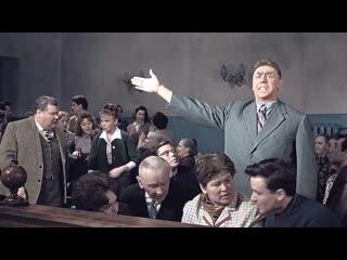Берегись автомобиля(Э.Рязанов 1966 ) - Суд над Деточкиным