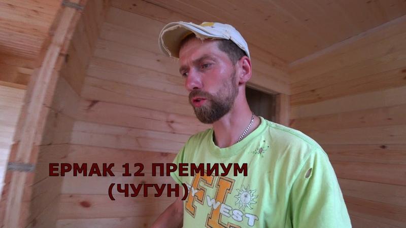 Поездка на доделку бани 6х4м Пара дней из жизни плотника