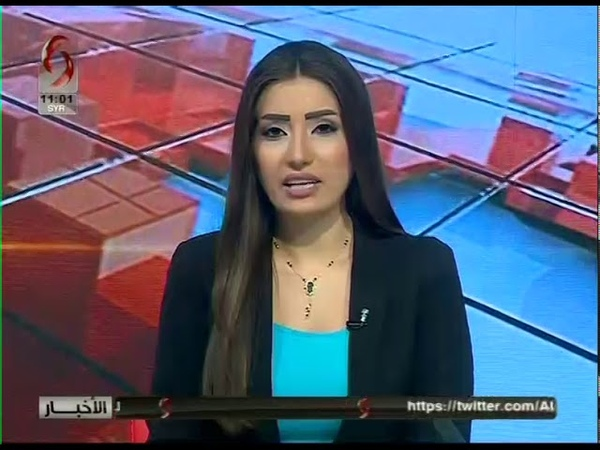موجز أخبار الحادية عشرة صباحاً 2019/8/18 علا أبو خض