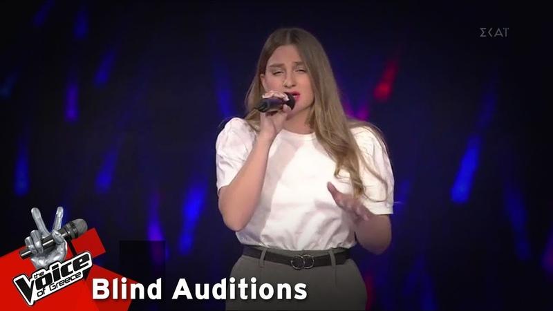 Ανδρομάχη Κοσκερίδου - Dangerous Woman | 6o Blind Audition | The Voice of Greece