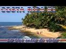 Los 10 consejos imprescindibles antes de viajar (Guía Costa Rica 1)