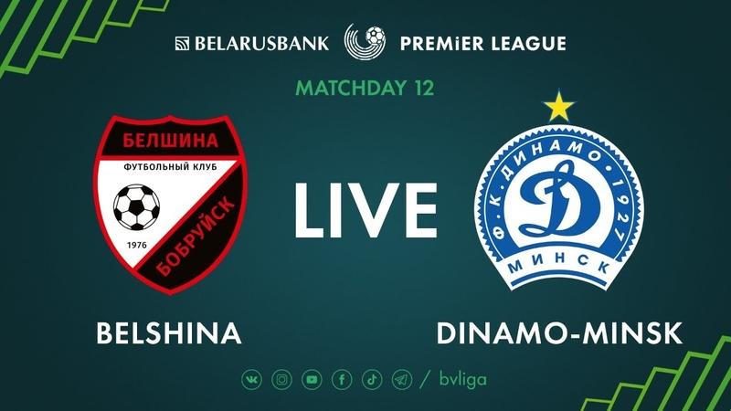 LIVE Belshina Dinamo Minsk 7th of June 2020 Kick off time 6 00 p m GMT 3