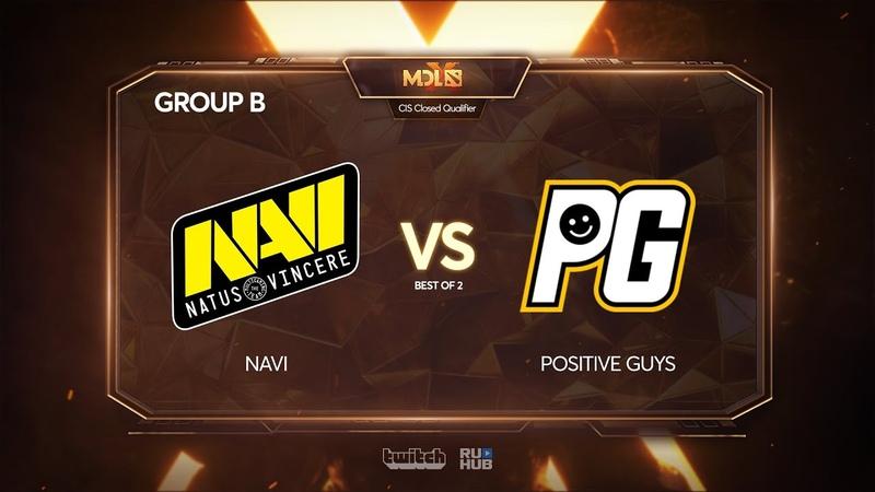 Positive Guys vs Na`Vi, MDL Chengdu Major Qualifier, bo2, game 2 [Inmate]