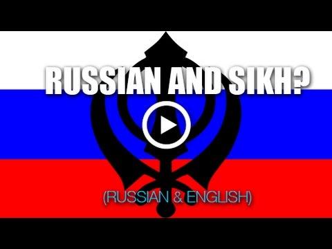 Как быть русским и сикхом How can I be Russian and a Sikh RussianEnglish QA 1