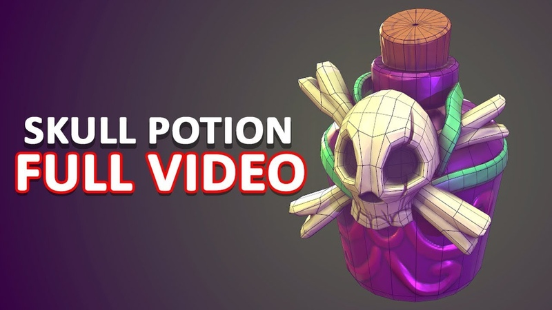 Autodesk Maya 2018 - Un-edited Skull Potion Speed Modeling