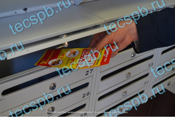 Рассылка по почтовым ящикам СПб