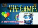 Испытание с грозными воительницами, прохождение от VIV Games! (CCCR)