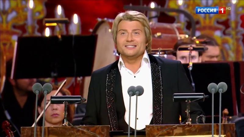 Николай Басков Гранада Звездное трио 2013