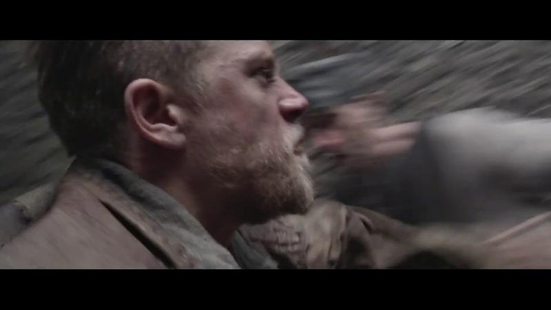 Побег из Лондиниума Меч короля Артура