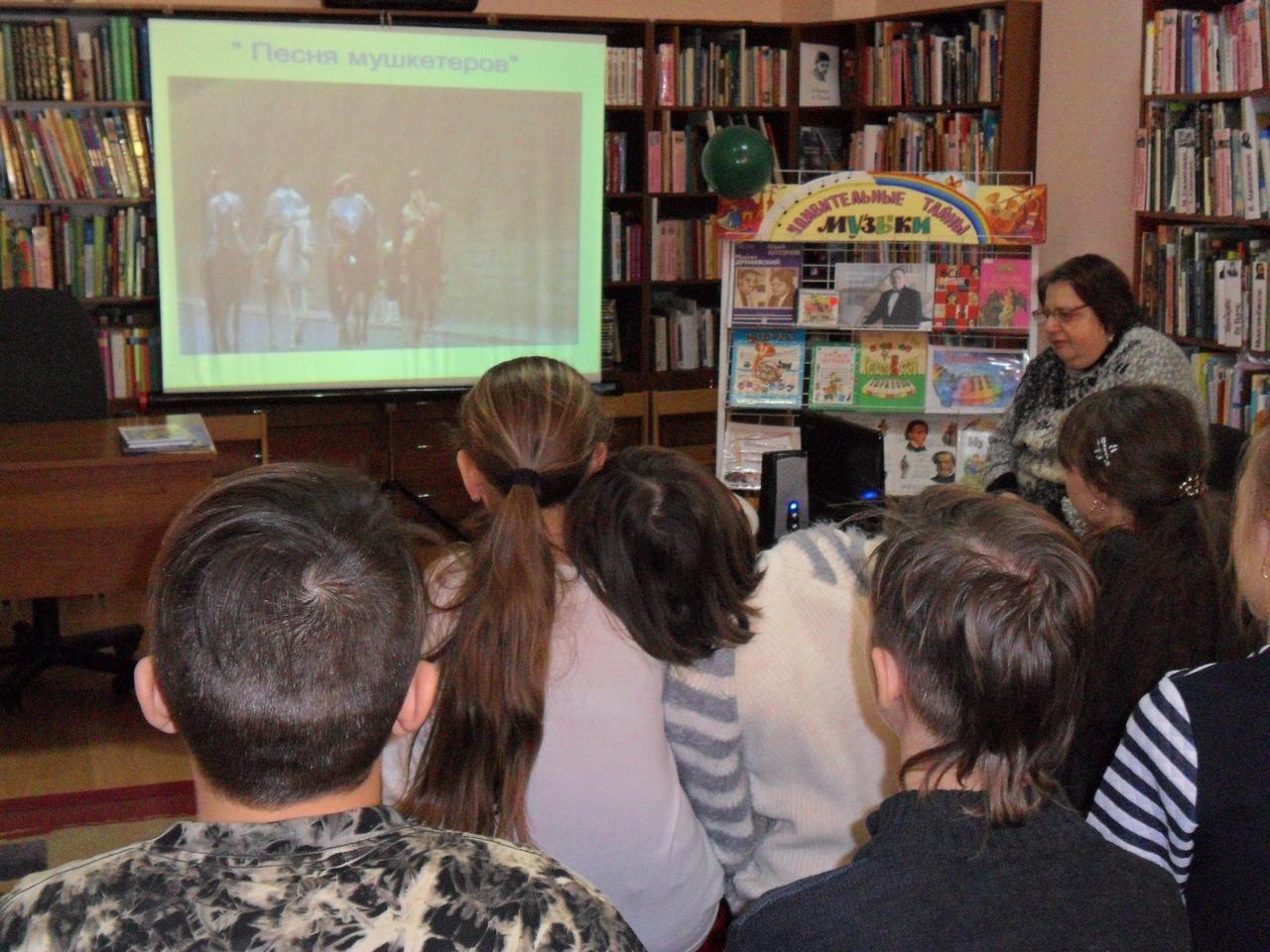 донецкая республиканская библиотека для детей, отдел искусств, с библиотекой интересно, детям обо всем на свете, фортепиано, детям о музыке