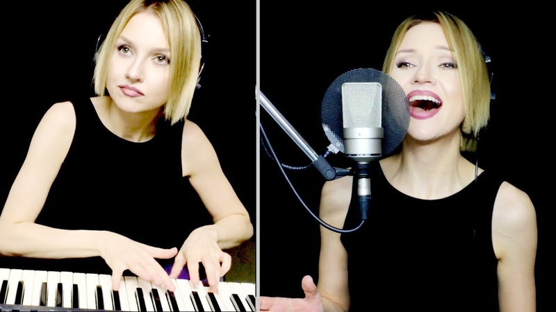 Reason To Live - KISS (Alyona cover)