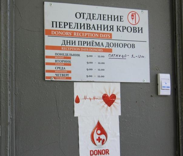 Часы александровская кровь больница приема сдать настенные продать часы