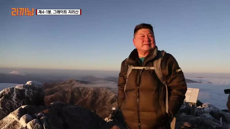 RUSSUB ramyeonboy the Great Jiri mountain