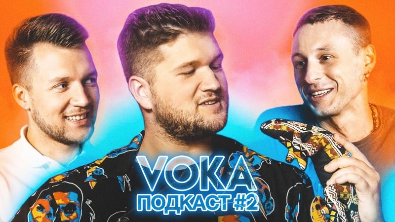 Саундтреки в кино   Четвертая Матрица   Угадай мелодию   VOKA подкаст №2