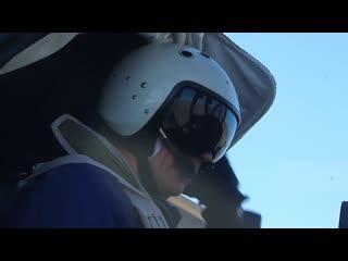 День армейской авиации.