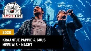 Kraantje Pappie & Guus Meeuwis - Nacht | 2020 | Vrienden van Amstel LIVE