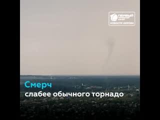 Смерч в Кирове
