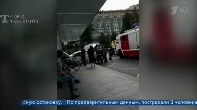 В центре Москвы водитель такси врезался в автобусную остановку, пострадали три человека