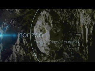 BBC Horizon: Утраченные племена человечества / The Lost Tribes Of Humanity (2016)  (док., история, исследования, археология)