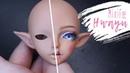 BJD Роспись куклы Minifee Hwayu. Макияж ООАК БЖД