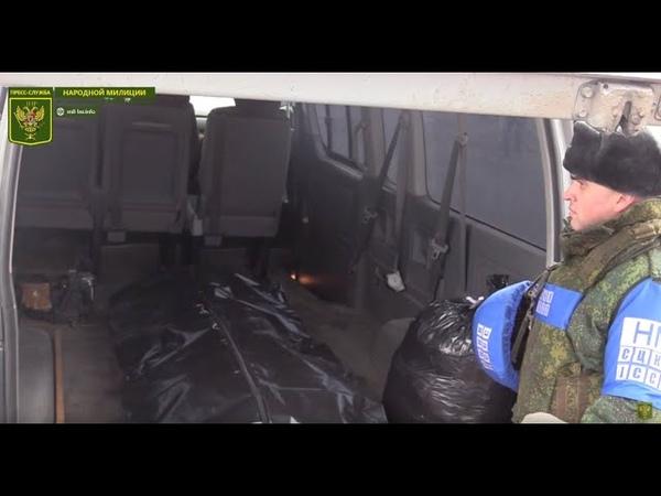 Тело погибшего диверсанта передали украинской стороне