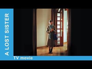 A Lost Sister. Russian Movie. Melodrama. English Subtitles. StarMediaEN