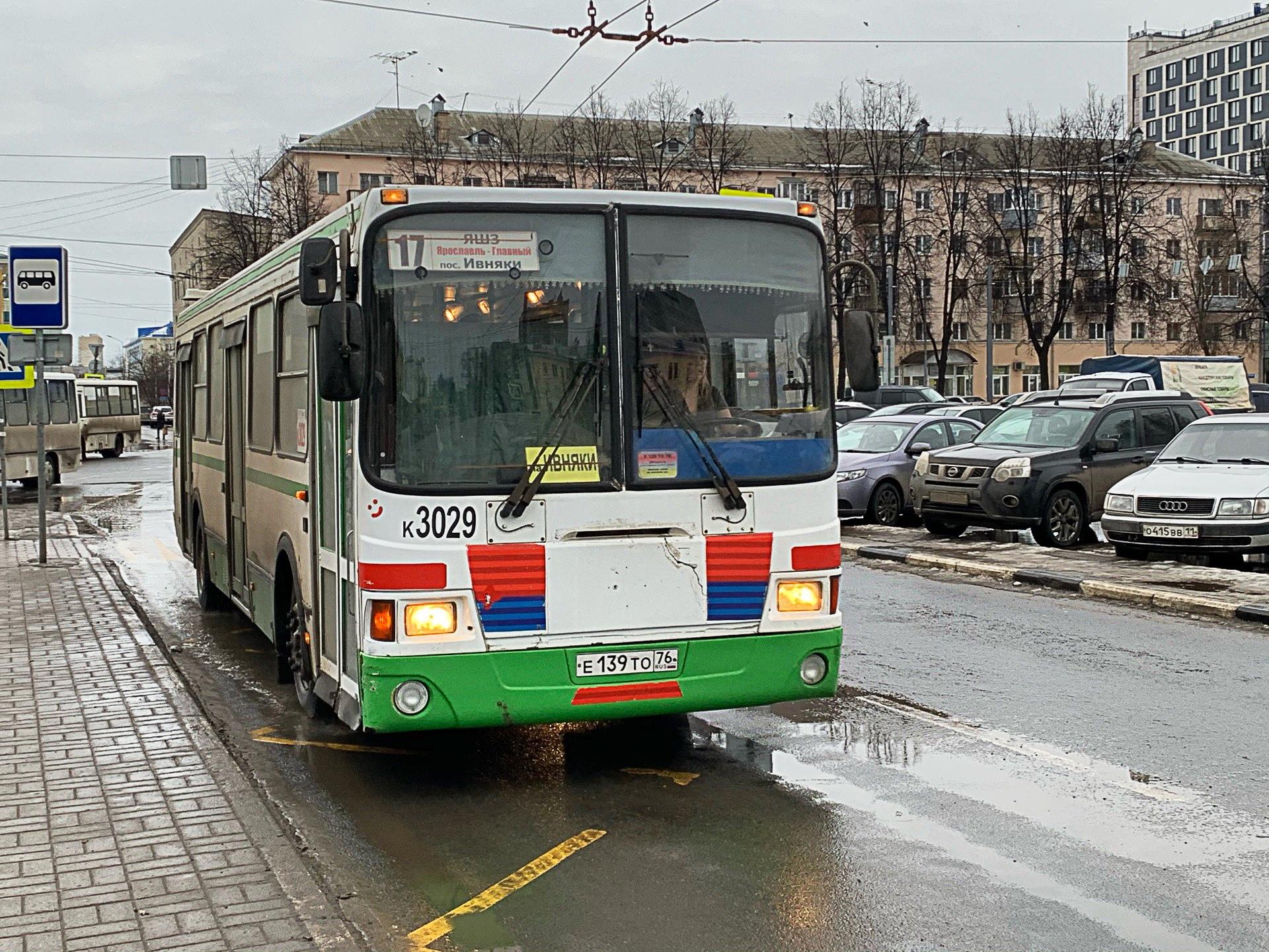Автобус №17
