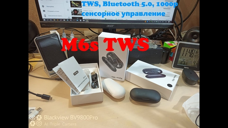 Myinnov - M6s - не дорого и со звуком ( Myinnov-M6s M6s TWS )
