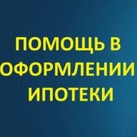 Максим Фридман