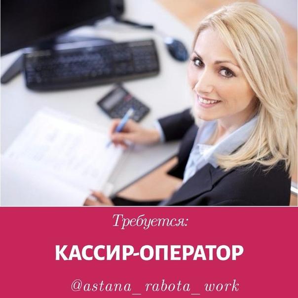бухгалтер на кассу вакансии