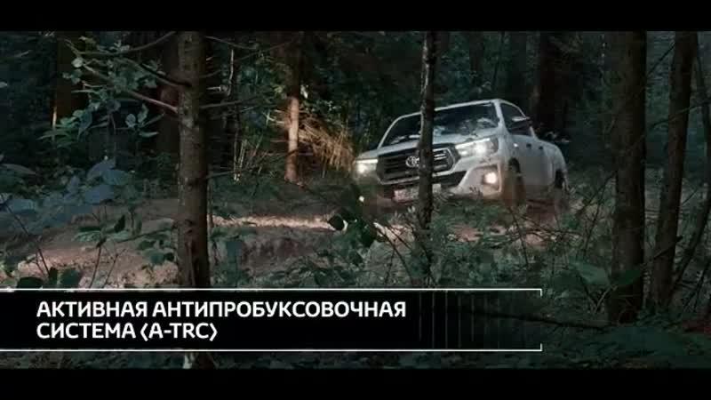 Toyota Hilux - бесспорный лидер
