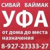 Фотография Юрия Τеплышова ВКонтакте