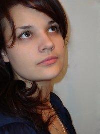 Александра Сапунова фото №13