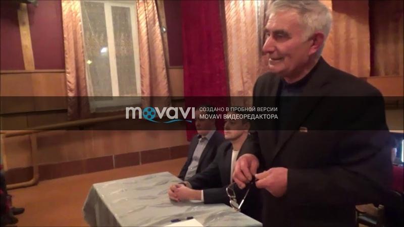 Итоговое собрание жителей д Иштеряково Илишевского района Респ Башкортостан в рамках ППМИ 2020