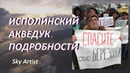 Акведук исполинских размеров, обнаруженный в России Подробности. Сибирский акведук 2 часть.